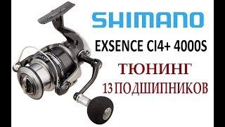 Shimano 12 exsence ci4 c3000m обзор