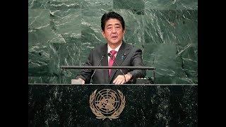 japanese prime minister shinzo abe slams north korea at un speech  warns the world over kim jong un