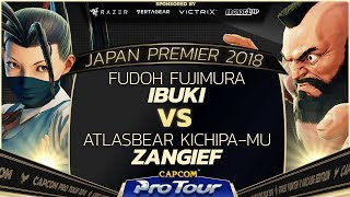 Fudoh Fujimura (Ibuki) vs AtlasBear Kichipa-Mu (Zangief)  - Japan Premier Day 1 - SFV - CPT 2018