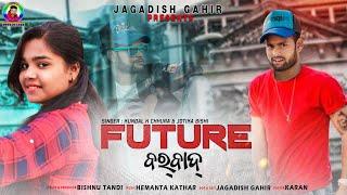 Future Barbad    New Samblpuri Song    Singer Kundal K Chhura Jotika Bishi  Studio Version Video