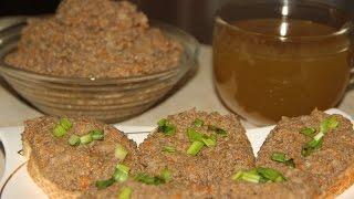 Паштет печеночный с салом и овощами Семейный рецепт Самый вкусный