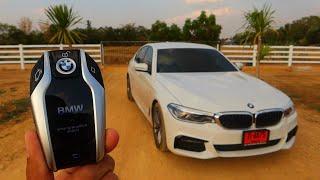 รีวิวรถป้ายแดง BMW 5 Series 2020 !!