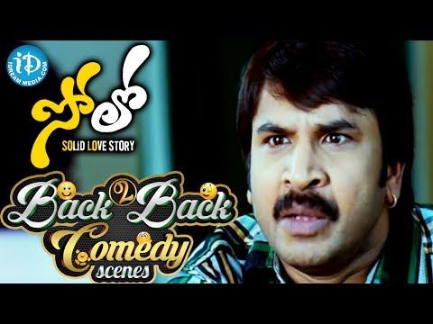 Srinivas Reddy Back To Back Comedy Scenes | Telugu Hilarious Comedy