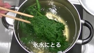 宝塚受験生のための美肌レシピ〜春菊とりんごのごま和え〜のサムネイル画像