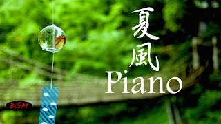 【Chill Out Music】Relaxing Piano - Piano Instrumental Music - Background Music