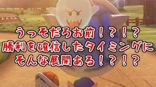 日本代表が解説っぽく実況するマリオカート8DX #119