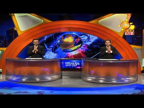 Hiru News 09.55 PM | 2020-11-28