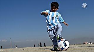 Юный афганский футболист получил шанс встретиться с Месси (новости)