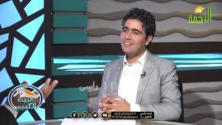 عشان يطلع راجل برنامج البيت الكبير محمد الشاعر مع دكتور أمين بهجات