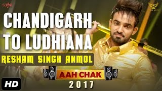 Resham Singh Anmol : Chandigarh To Ludhiana | New Punjabi Songs 2017 | Chandigarh Songs
