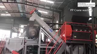 pp battery case crushing washing line 1000kg/h