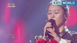 Kim Nani&Jung Seoksoon's - Love, Once Again | 김나니&정석순 - 사랑이여 다시 한번[Immortal Songs 2 ENG/2018.04.21]