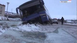 В Магадане произошла авария с рейсовым автобусом, который следовал в аэропорт