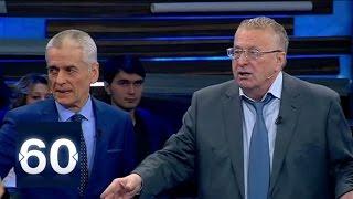 Жириновский: Как я бросил курить