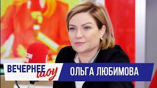 Министр культуры РФ Ольга Любимова рассказала о национа...