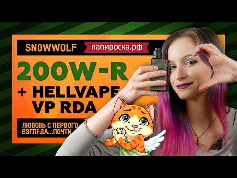Hellvape VP RDA - обслуживаемый атомайзер - видео 1