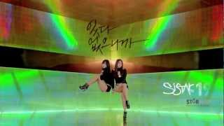 SISTAR19 씨스타19  - 있다 없으니까(GONE NOT AROUND ANY LONGER) MUSIC VIDEO