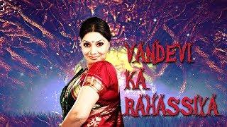 Vandevi Ka Rahasya Full Hindi Dubbed Romantic Movie 2018   New Hindi Dubbed Movies