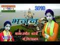 Sangita Shastri  BHAJAN 6