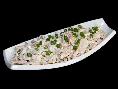 Салат из кальмаров. С маринованным луком. Вкусный рецепт. Моя Dolce vita