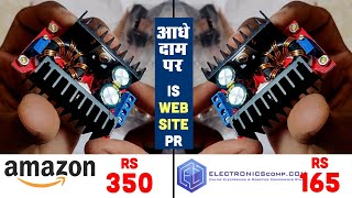 Where is the cheapest place to buy electronics? online store [yt-005]