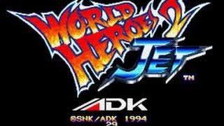 (旧)MY格闘ゲームコレクション/NEOGEO編/ワールドヒーローズ 2 JE