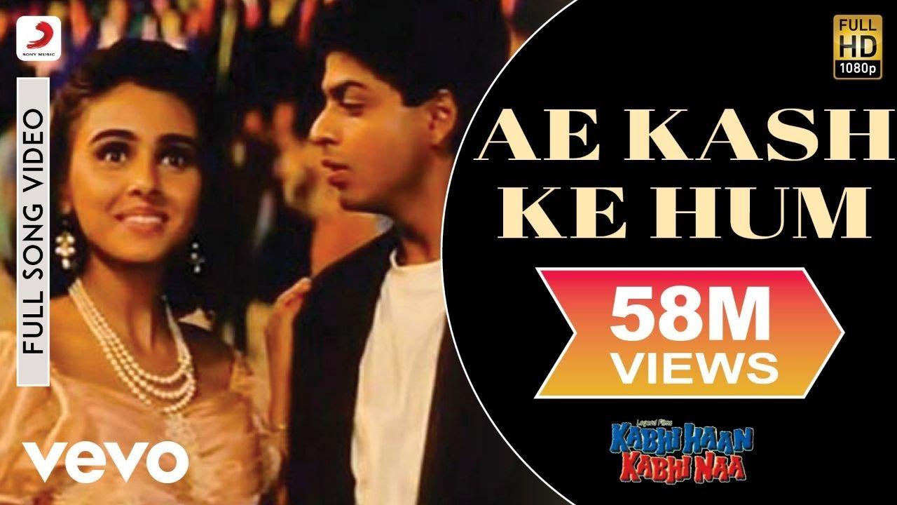 Ae Kaash Ke Hum Hindi lyrics
