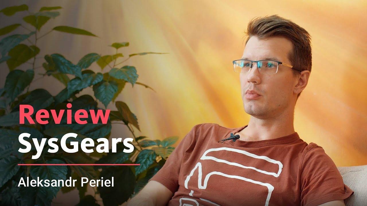 Видеоотзыв: sysgears.com - Aleksandr Periel
