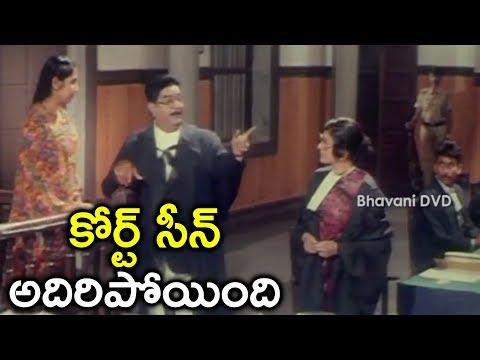 కోర్ట్ సీన్  అదిరిపోయింది  || Latest Telugu Movie Scenes || Bhavani Movies