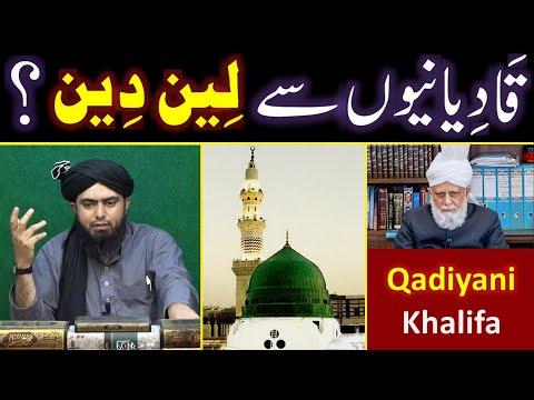 QADIYANION sey Lain Dain kerna ???  3-Categories of Non-MUSLIMS ??? (By Engineer Muhammad Ali Mirza)