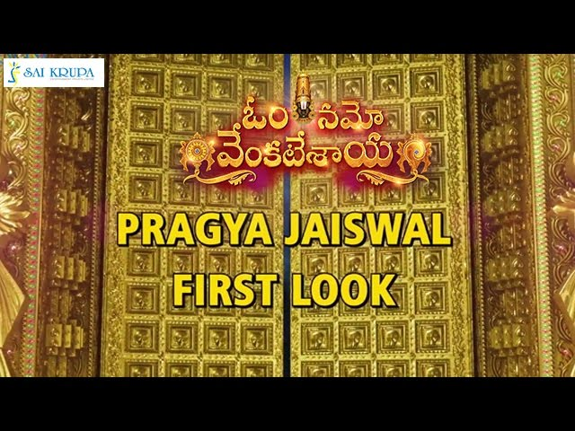 Pragya Jaiswal First Look | Om Namo Venkatesaya Movie | Nagarjuna