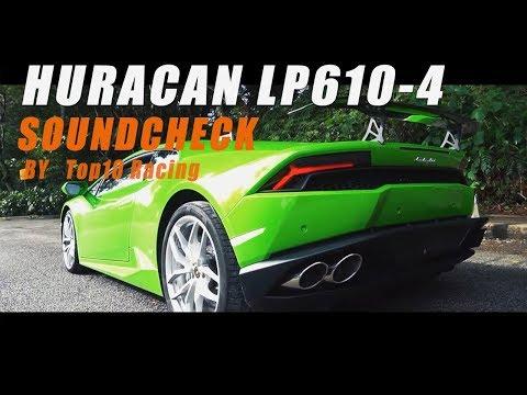The iPE exhaust for Huracan LP610-4