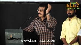Appuchi Gramam Movie Audio Launch Part 3
