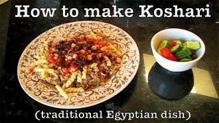 How to make Egyptian Koshari (Kochery), with Magda and Sandra