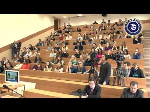 Время лекции. Р.Е. Артюхин (руководитель Федерального казначейства)