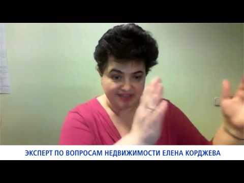 Елена Корджева. Внебрачный ребенок - наследник или нет?