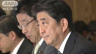 アベノミクス再加速へ総理が4年連続賃上げ要請16/11/17