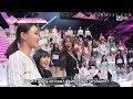 Produce48 Pick Me x Heavy Rotation