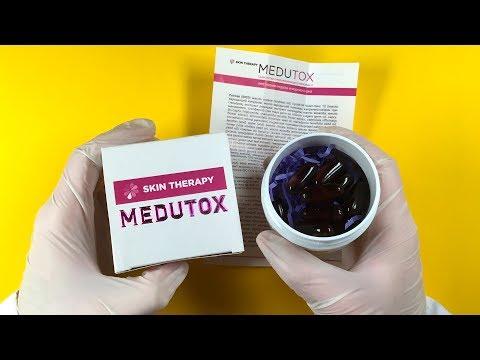 youtube Medutox (Медутокс) - капсулы для омоложения