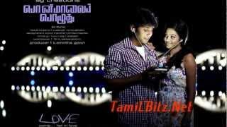 Nee Indri Full Song  - Ponmaalai Pozhudhu - Aadhav Kannadhasan, Gayathri Shankar