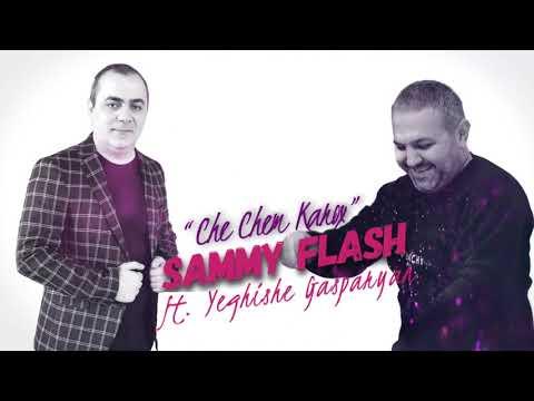 Sammy Flash - Che Chem Karox ft. Yeghishe Gasparyan