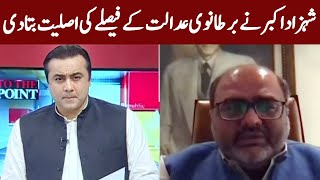 Exclusive Talk With Shahzad Akbar | To The Point With Mansoor Ali Khan | Express News | IB2I