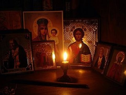 Аль иша молитва