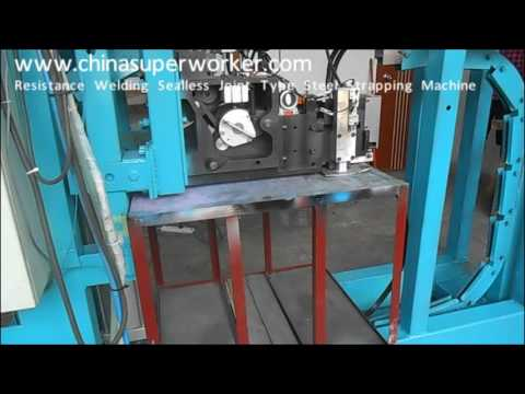 DGR 1A Welding Sealless Joint Type Automatic Steel Strapping Machine