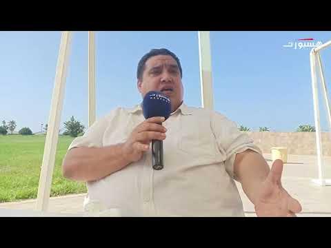 العرب اليوم - رئيس الاتّحاد المغربي للمصارعة يتحدث عن هروب رياضيين في إسبانيا