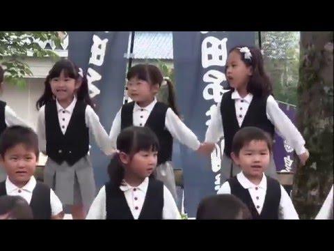 愛宕幼稚園 (ダンスと歌) 皇租神社 鯰田ちょうちん祭&マルシェ(福岡県飯塚市)
