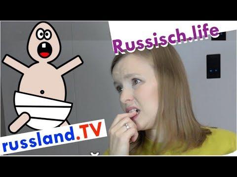 Russisch lernen im Baby-Terror! [Video]