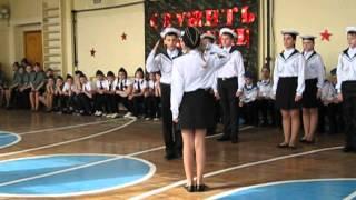 "Смотр строя и песни ""Морские волки"" 2013"