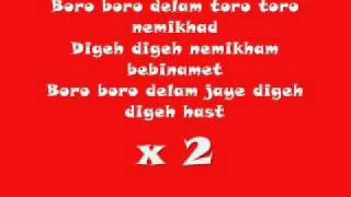 Arash- boro boro with lyrics (English and Farsi )