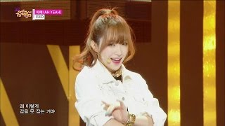 【TVPP】EXID - AH YEAH, 이엑스아이디 - 아예 @ Comeback Stage, Show Music core Live